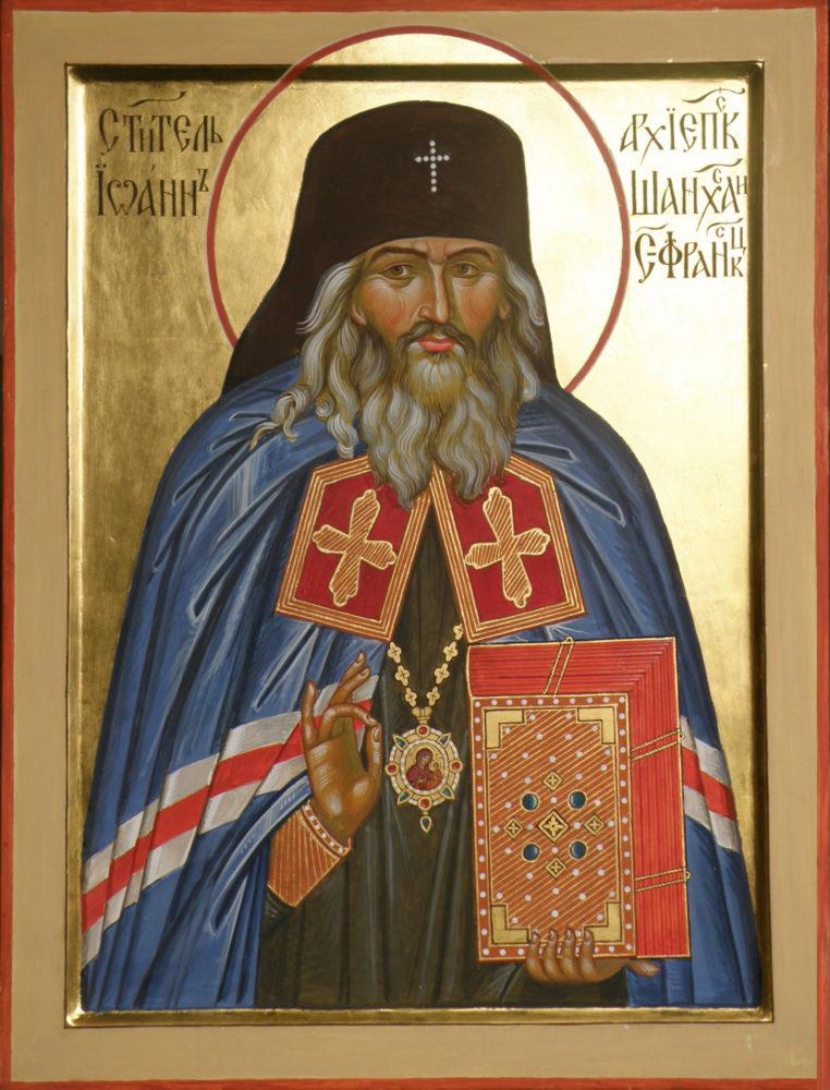 Der Hl. Jan von Schanghai, Ikonen, Ikonenmaler Alexander Stoljarov