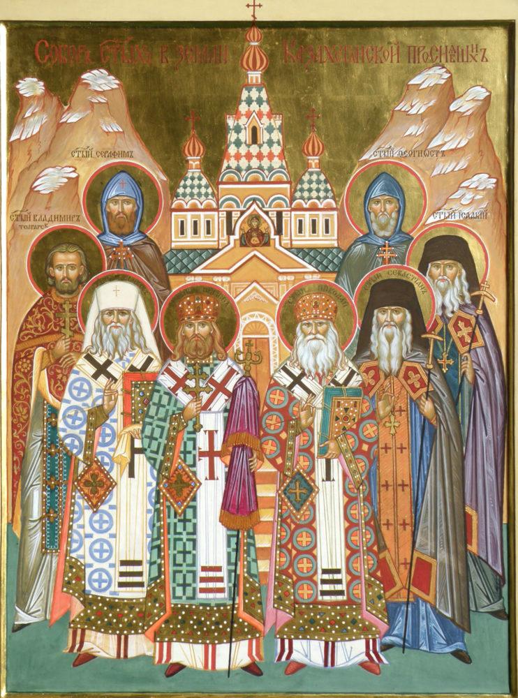 Heilige von Kasachstan, Ikonen, Ikonenmaler Alexander Stoljarov