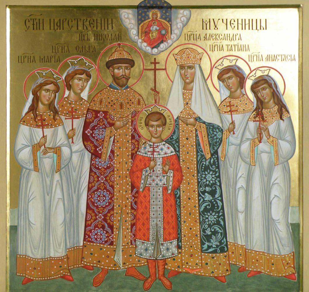 Neumärtyrer Zarenfamilie, Ikonen, Ikonenmaler Alexander Stoljarov